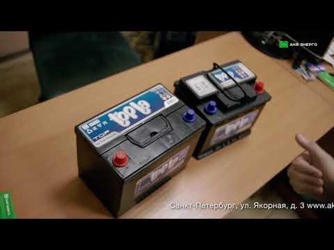 Как понять какая полярность у аккумулятора