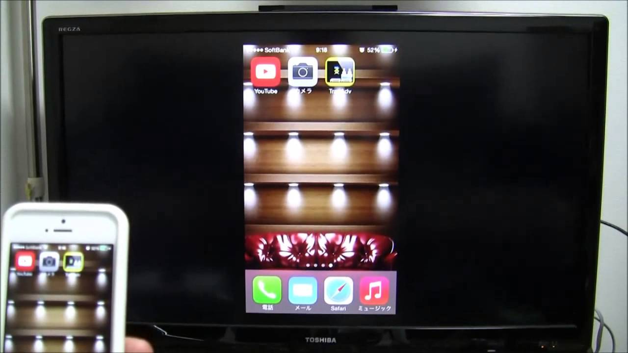 スマホ の 画面 を テレビ に 映す iphone