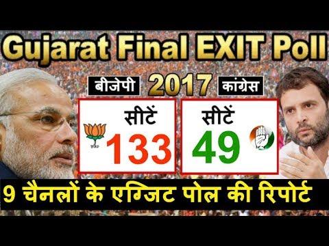 Gujarat Exit Poll 2017: BJP ने हिलाया गुजरात, देखिए 9 चैनलों का EXIT Poll | Headlines India