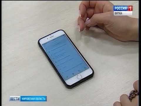 """""""МегаФон"""" в Кировской области: увеличение покрытия сети, улучшение мобильной связи и интернета"""