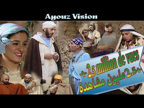 Film Tirrougza Itmghart -من أروع الأفلام المغربية الأمازيغية بجودة عالية تيروكزا ءيتمغارت - بيزان motarjam