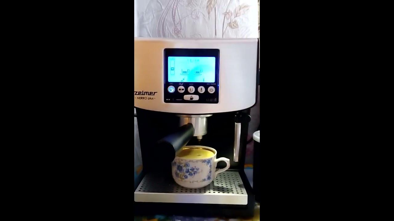Wspaniały Кофеварка Zelmer 13Z016 Nerro Plus - YouTube QM35