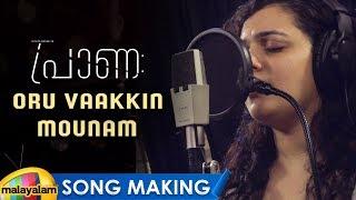 oru-vaakkin-mounam-song-making-praana-malayalam-movie-nithya-menen-louiz-banks-vk-prakash