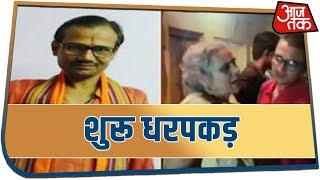 Kamlesh Tiwari Murder Case में शुरू धरपकड़ - देखिए रिपोर्ट