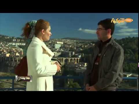 فيديو كامل   قناة تركية تزور قسنطينة وتقدم روبورتاج رائع عن مدينة الجسور المعلقة – الجزائر توداي