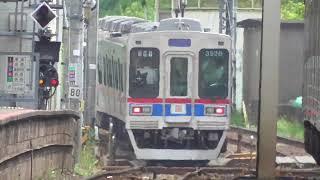 【京成ビアトレイン】京成3500形ビール列車 通過