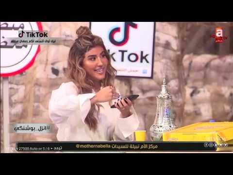انزل بوشنكي مع ليلى عبدالله وفيصل دشتي حلقة 22