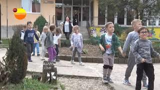 RTV Sunce - Centar dečijih letovališta Beograd