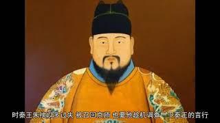 乱世之中,马大脚为朱元璋生了两个儿子,居然都没活过四十岁