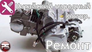 Ремонт двигателя Alpha (Delta, Sabur, Cub)(, 2017-06-08T21:07:47.000Z)