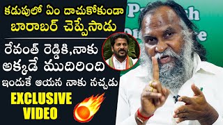 EXCLUSIVE: Congress MLA Jaggareddy Open Up About Clashes With MP Revanth Reddy | Political Qube