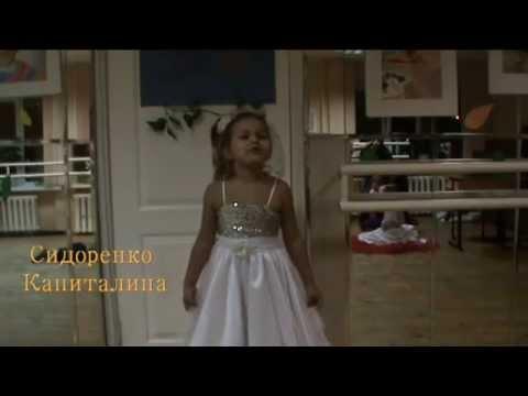 ДЕТСКО-ЮНОШЕСКИЙ ЦЕНТР «ВЕРОНИКА». Сидоренко Капитолина, 6 лет