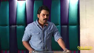 People say Theeran is as good as Paruthi Veeran | Delighted Karthi Speaks