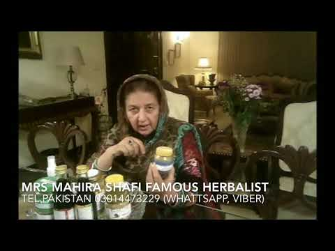 HERBAL WORLD PRODUCTS AND ORDERING IN PAKISTAN