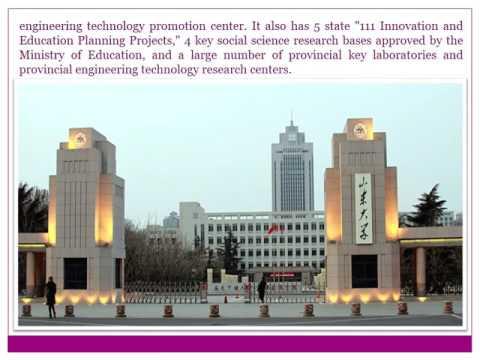 Shandong Medical University