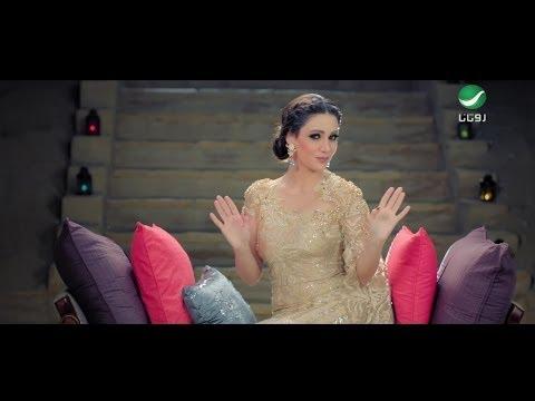 Diana Haddad ... Hala Wa Ahleen - Video Clip | ديانا حداد ... هلا و أهلين - فيديو كليب