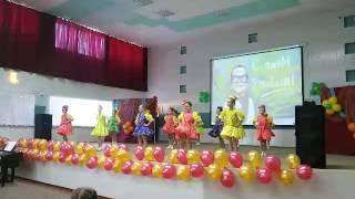 грация танец Ладошки 1 2