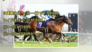 ファインニードルがG1初勝利 競馬の高松宮記念