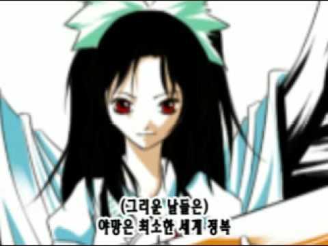 "[Touhou Arrange] ""Jus Ad Bellum"" (Short Ver.) [東方アレンジ]"