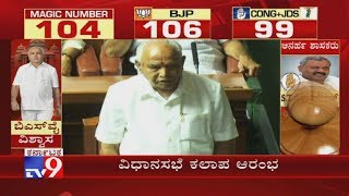Karnataka Floor Test LIVE: Newly Sworn-in CM B S Yeddyurappa's Floor Test Begins
