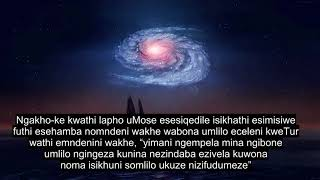Isahluko 28 The Stories, Most Heart Soothing Quran Recitation, 90+ Subtitles Subtitles