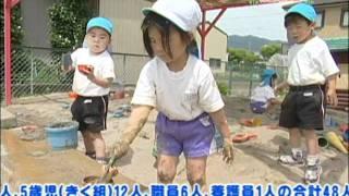 津市行政情報番組「市内幼稚園の紹介」23.7.16