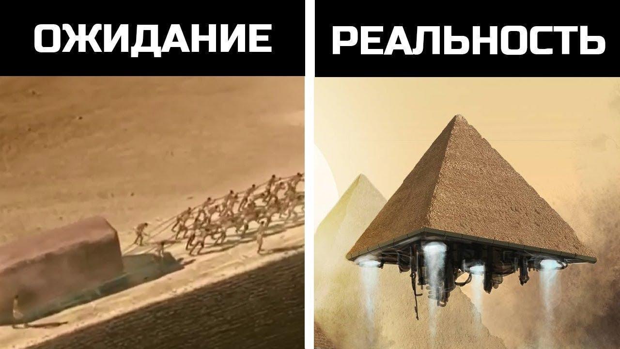 Как построили пирамиды? Версия от канала