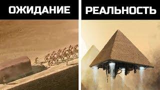 """Как построили пирамиды? Версия от канала """"Разгадки Истории"""""""