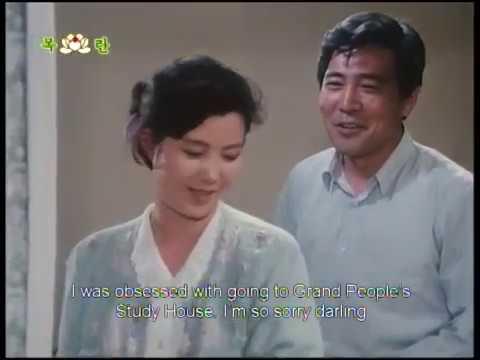 two-families-in-haeun-dong---north-korean-movie-(english-subtitles)-dprk