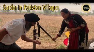 Sardars In Pakistan Villages || Bhagat Singh Village || Pakistan Travel Vlog || Punjabi Lehar