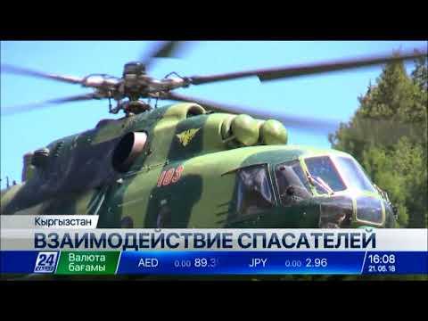 Выпуск новостей 16:00 от 21.05.2018