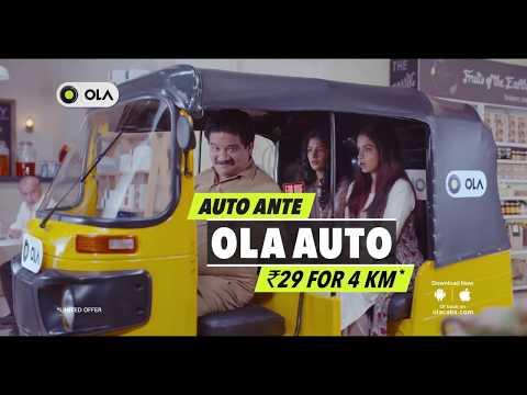 Auto Ante Ola Auto - Super Market