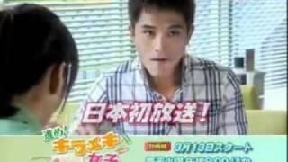 3月13日よりDATV(スカパー)にて放送開始! ロイくん主演ドラマ「小資...