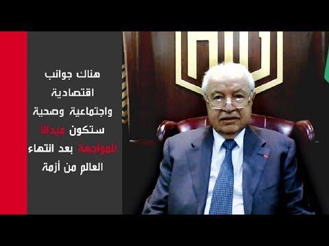 طلال أبوغزالة: بعد كورونا سنواجه أزمة اقتصادية أشد من الكساد الكبير  - 22:00-2020 / 3 / 29