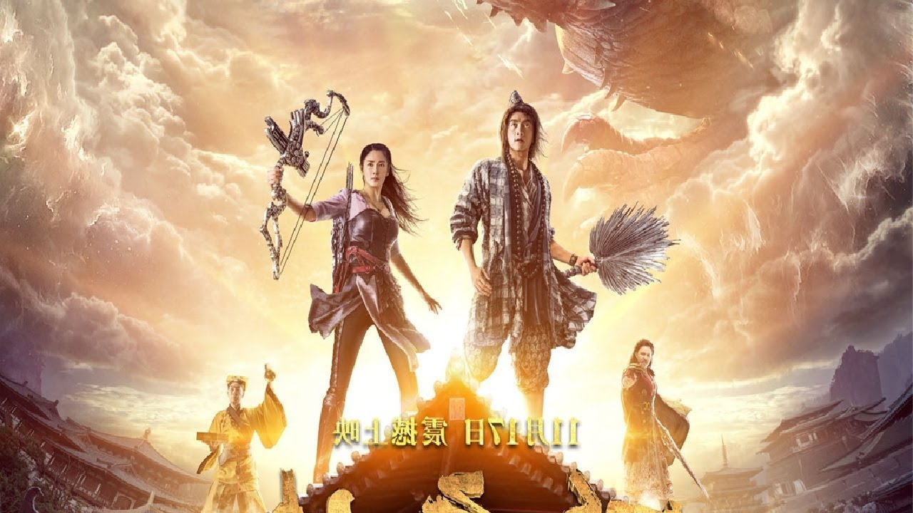 Download [ 2019 HD - Sworman Kungfu ] - Chinese Action Kung fu movies