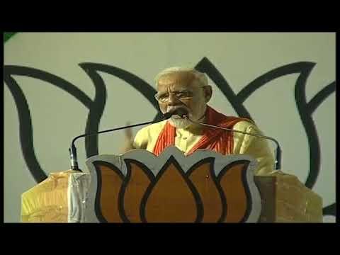 PM Shri Narendra Modi Addresses Public Meeting In Dum Dum, West Bengal : 16.05.2019