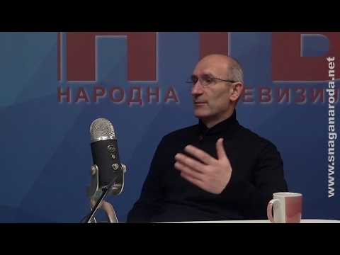 Срби и изазови које не примећујемо