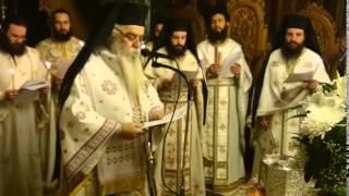 Εγκώμια πολιούχου Αγίου Μηνά (1)