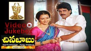 Chinna Babu Movie Video Songs  ll Video Jukebox ll  Akkineni Nagarjuna,  Amala Akkineni