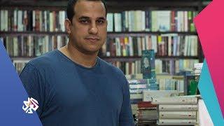 بتوقيت مصر | حبس الناشر المصري خالد لطفي بسبب