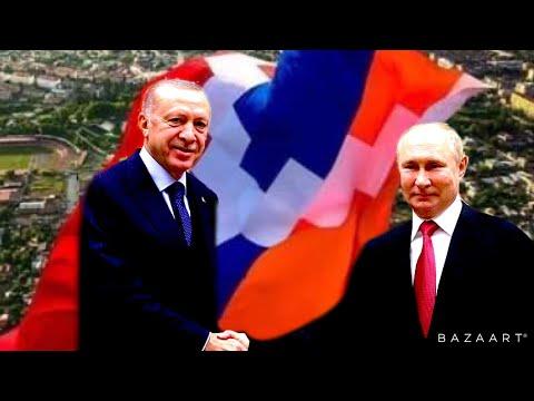Արցախի ճակատագիրը Պուտինի ձեռքում.Ի՞նչ է խոսք տվել Պուտինը Թուրքիային