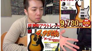 フィンガースタイル・ギターを学びたいならコチラ→https://goskemusic.w...