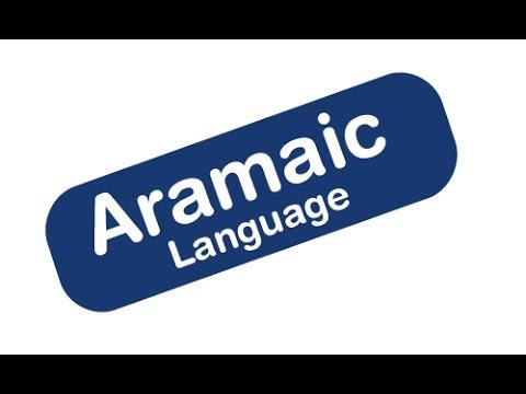 04 Secret of the Hebrew Bible Tamil (Aramaic Part - 1 )