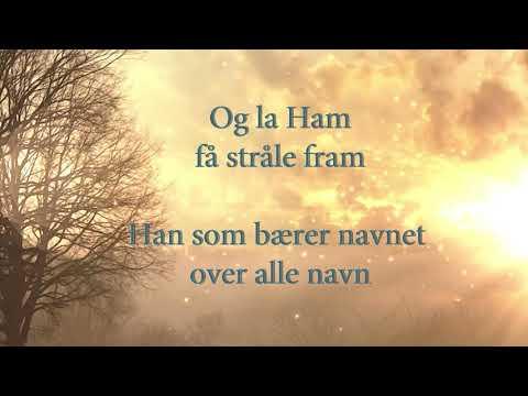 Bøy Kne - Anders Skarpsno Lyrics