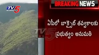 AP Govt Permitted for Bauxite Excavations | Visakhapatnam District | TV5 News