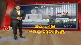 Amaravati To Become The Education CIty | AP CM chandrababu Naidu Developments | BIg Story | NTV
