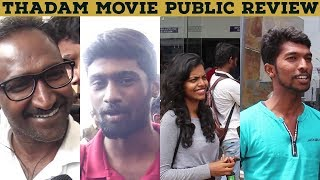 Thadam Movie Reviews, Public Reviews
