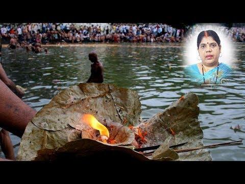 पितृपक्ष - क्या करें क्या नहीं? Some Important Information about Pitaru Pooja