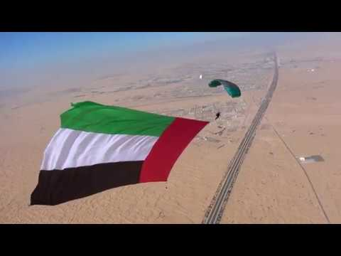 UAE 46th National Day | #SkydiveDubai