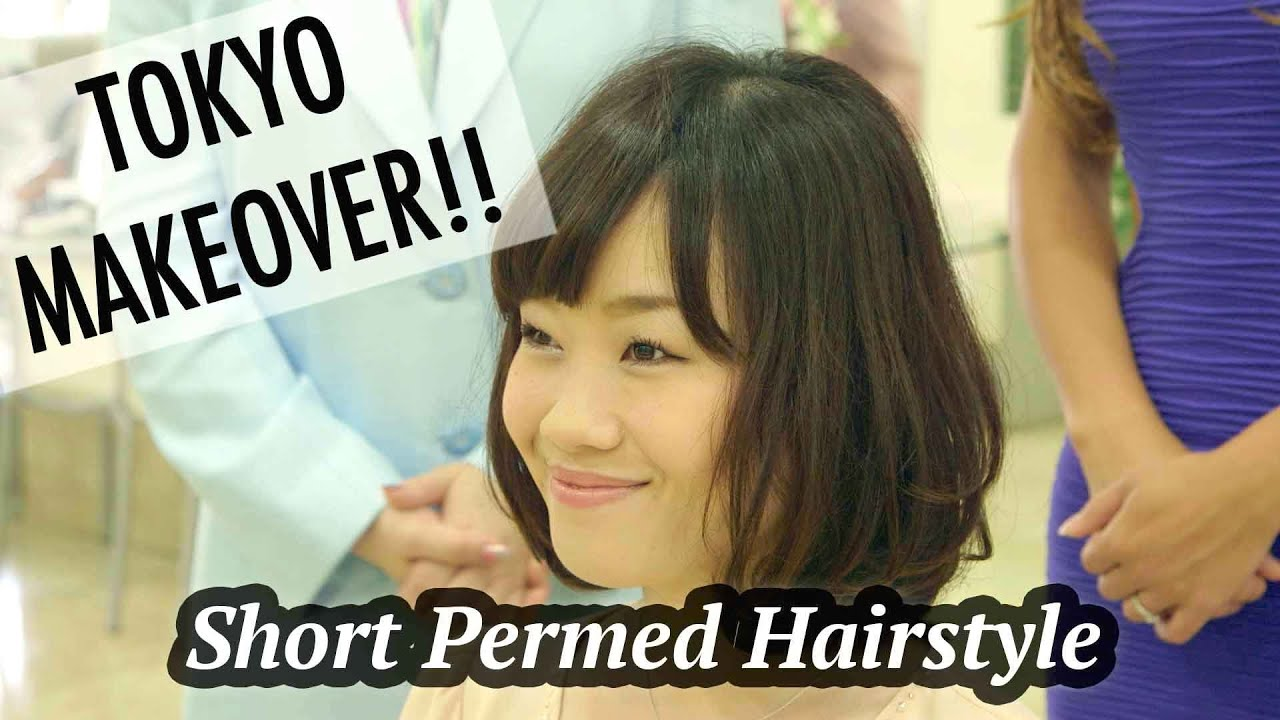 Short Permed Hairstyle Trend Hair Dimension Youtube